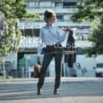 Blogger-Rikke-Ganer-Tolsoe-Kvinderudenfilter3